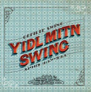 Cd-yidl-mitn-swing